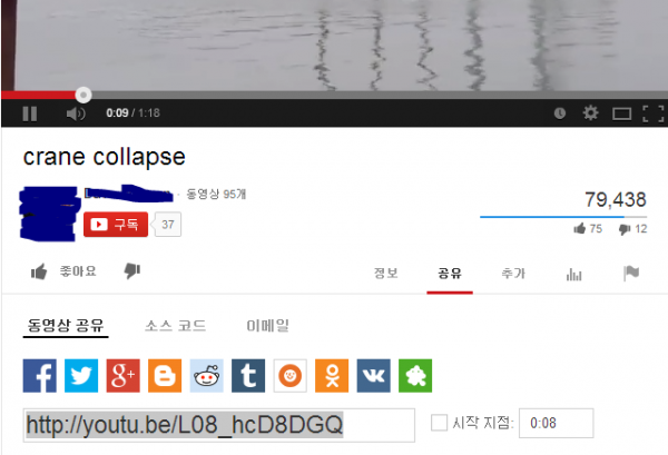 youtubedownload_03.png